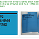 http://jlns.kr/data/editor/1601/thumb-e0c9a99499c222250d6d2991c446564c_1452342830_6_80x80.png
